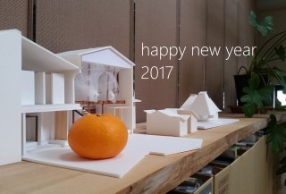 2017new year