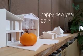 2017new year